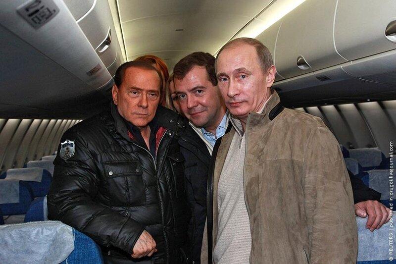 берлускони, медведев, путин
