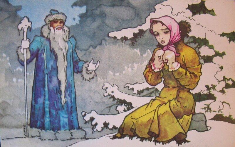 Морозко сказка с картинками русская народная сказка 7