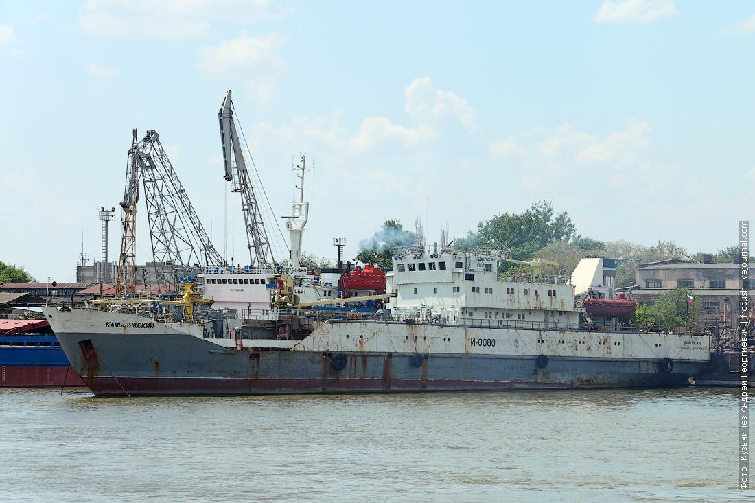 Рыбодобывающее обрабатывающее судно Камызякский