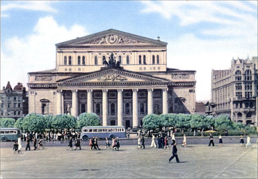 1947 Цв фото И Шагина.jpg
