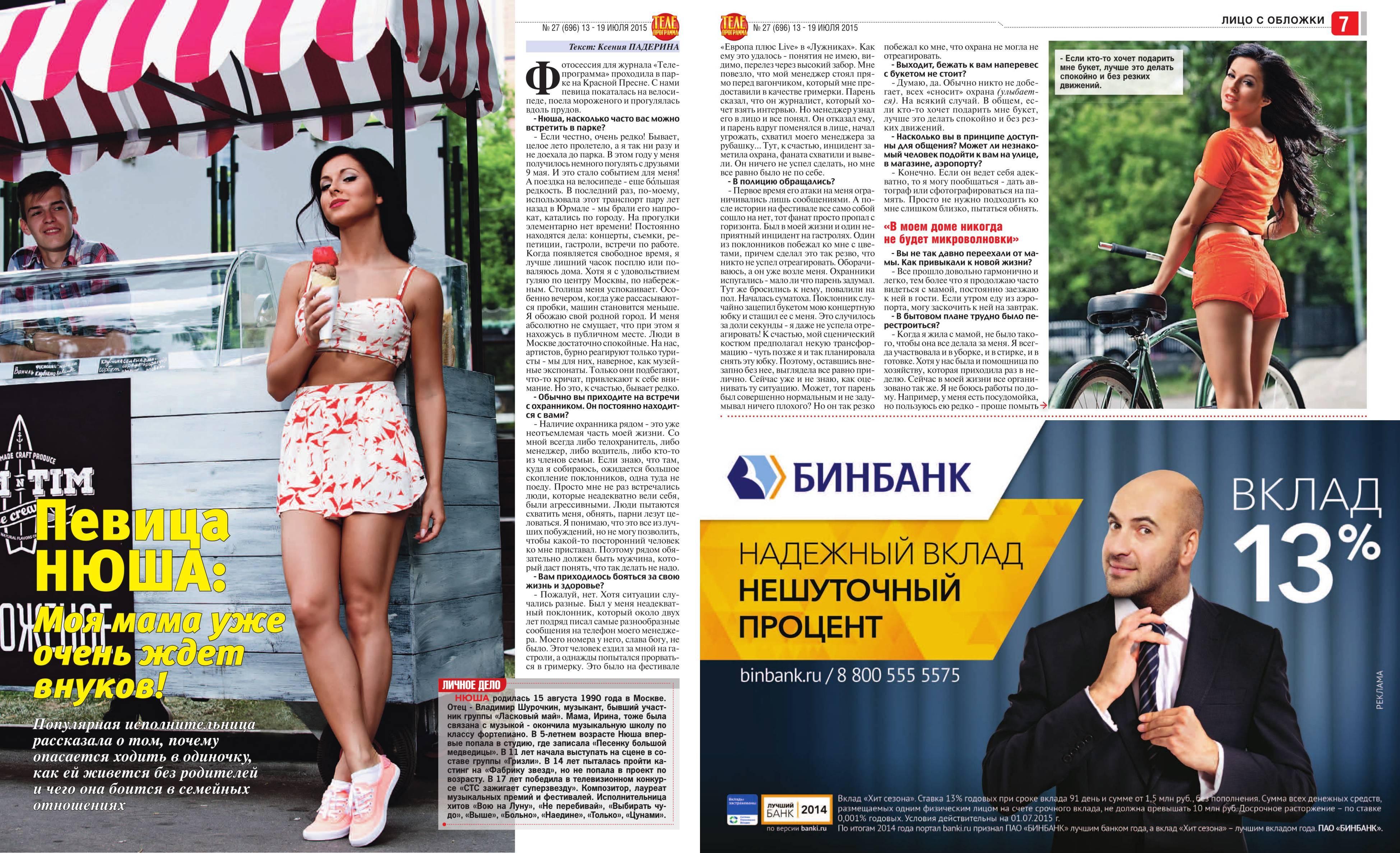 https://img-fotki.yandex.ru/get/4402/123965731.32/0_fb5cd_681253ea_orig.jpg