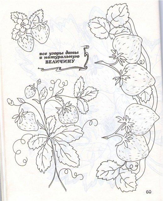 Вышивка ришелье схемы для скатерти 75