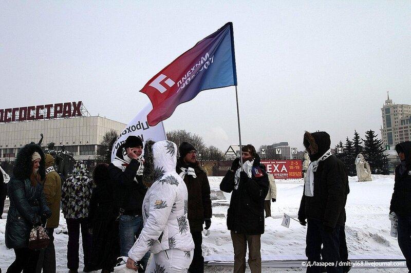 Москва митинговая
