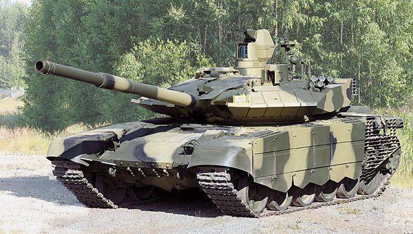 T90MS.jpg