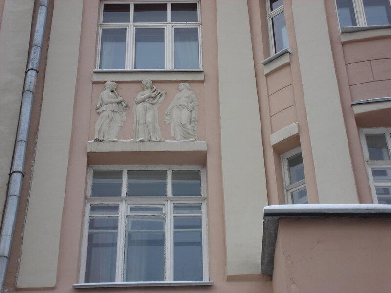 Бывший доходный дом И.Ф.Нейштадта в неоклассическом стиле,1913-1916 г.г., арх. К.А.Дулин