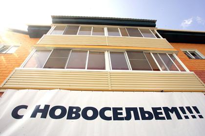Лидером по строительству российского жилья стало Подмосковье