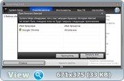 Чистильщик системы - System Ninja 3.0.4