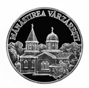 Монастыри Молдовы 2000 - Варзарешты.jpg