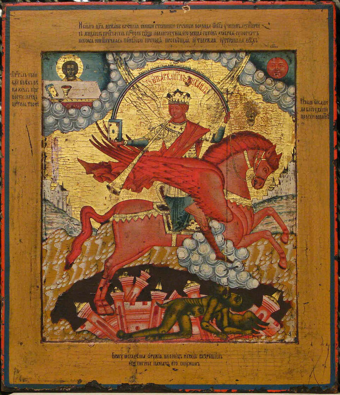 Икона Архангела Михаила «Грозных сил воевода»