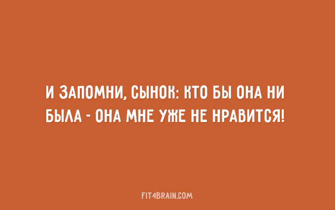 https://img-fotki.yandex.ru/get/4402/211975381.9/0_181f37_bf1e885_orig.jpg