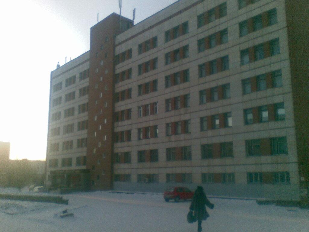 Город Злаутоуст. Поликлиника машзавода