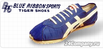 blue ribbon sports tiger shoes six 153 wsource