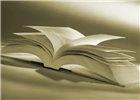 """Книга Сборник """"Водный транспорт и судостроение"""" (30 книг)"""