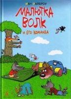 Книга Очень прикольная книга в 29 томах fb2, djvu, pdf 218,13Мб