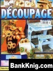 Журнал Arte Facil DECOUPAGE №7 2004 jpg 2,9Мб