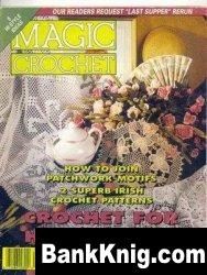 Magic Crochet № 88 jpg 2,5Мб