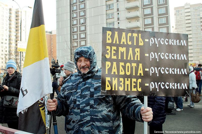Осень. Люблино. Русский марш. 04.11.14.03..jpg