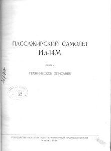 http://img-fotki.yandex.ru/get/4402/40016362.124/0_7e5b5_28886352_-1-M.jpg