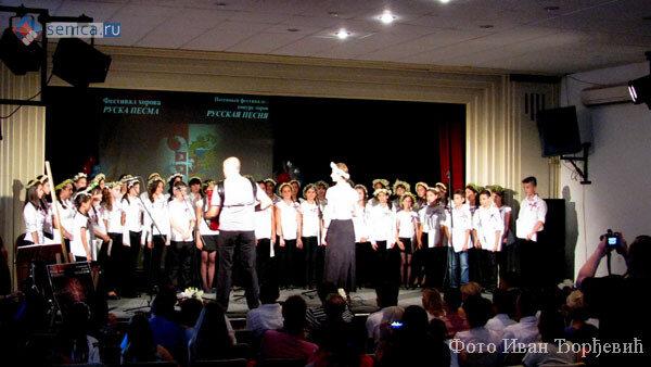 Сербия, фестиваль хоров, Крушевац