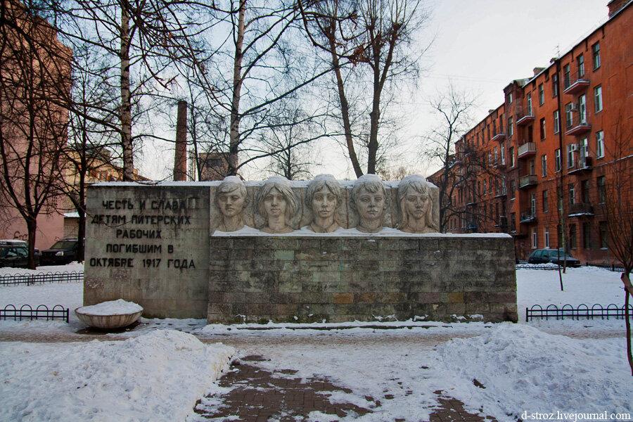 Памятник пионерам