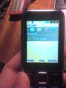 Прошивка Samsung GT C3530