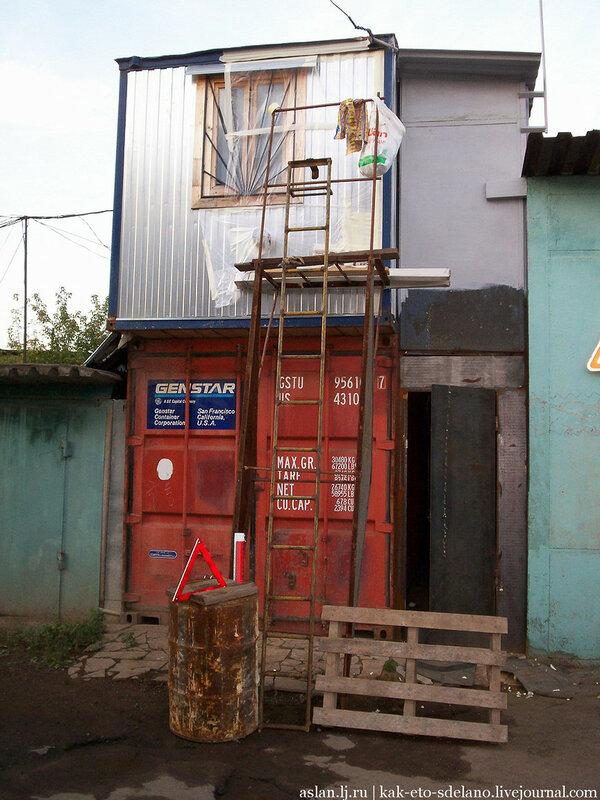 Как построить дом в Москве за 300 тыс.рублей. Часть 2.