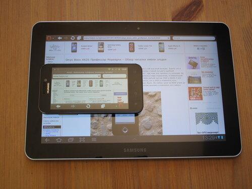 Samsung P7500 Galaxy Tab 10.1 vs Huawei Honor