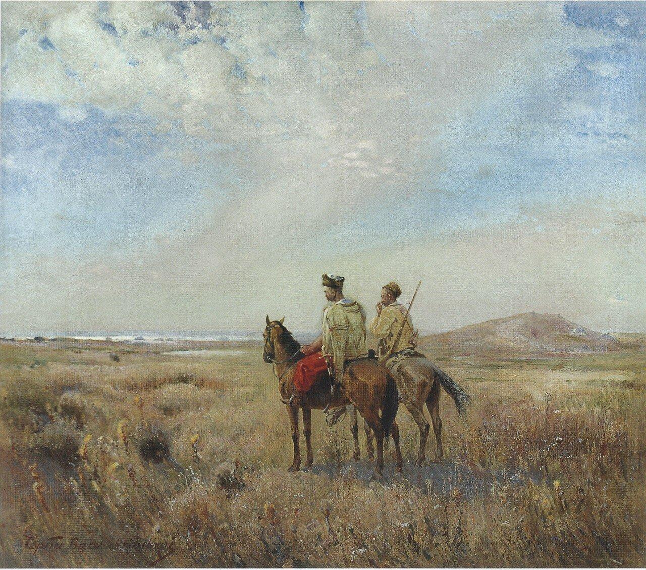 Сторожа Запорожских вольностей. 1890