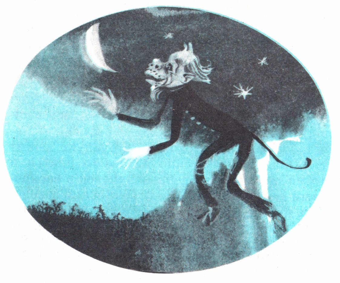 картинка из рассказа ночь перед рождеством как черт украл месяц просто
