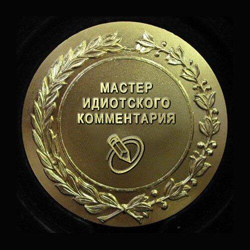 За ночь позиции украинских сил трижды обстреляли в аэропорту Донецка, - Тымчук - Цензор.НЕТ 2692