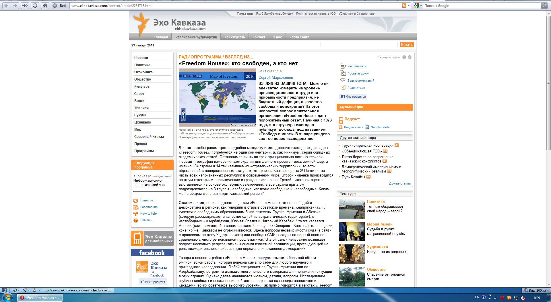 http://img-fotki.yandex.ru/get/4402/datka2.0/0_63d45_16f21b91_orig