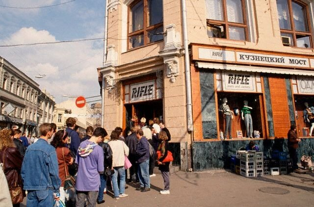 Queue at Moscow Clothing Store