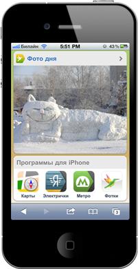http://img-fotki.yandex.ru/get/4402/kirilldaniluk.0/0_41136_48c2df24_orig