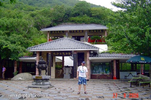 китай, хайнань, дун тян, буддийские храмы