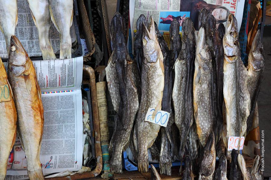 Рыбный рынок Астрахани. Щука