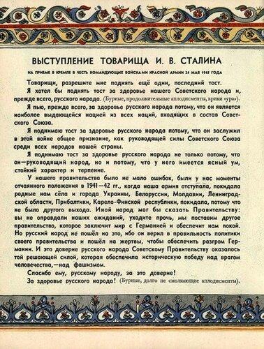 http://img-fotki.yandex.ru/get/4402/na-blyudatel.23/0_49462_597a5f64_L height=658