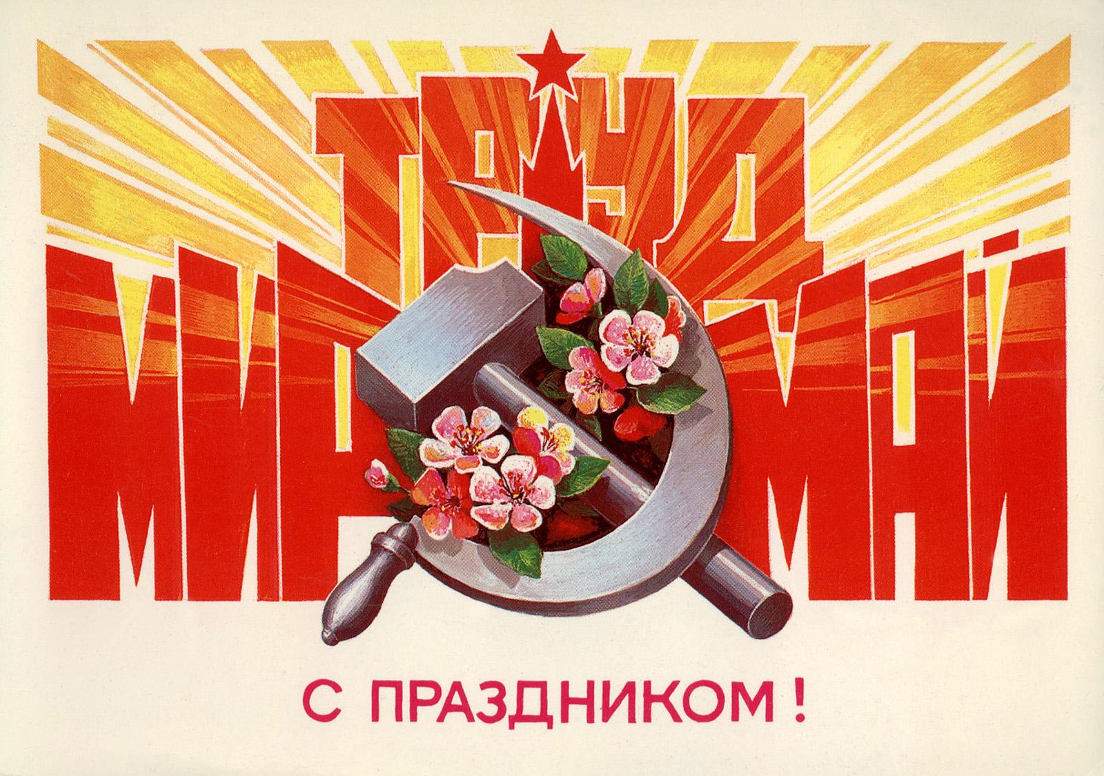http://img-fotki.yandex.ru/get/4402/na-blyudatel.50/0_4dc92_c0f3ce5_orig.jpg height=473