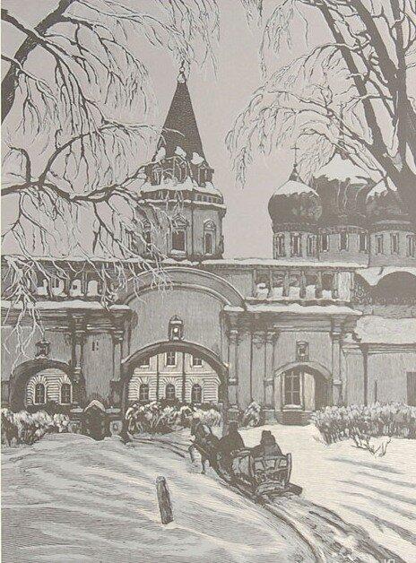 Павлов Иван Николаевич (1872-1951).Измайлово, линогравюра, 1944
