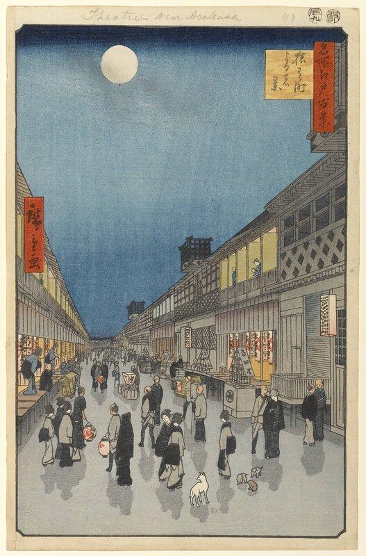 Традиционная японская живопись и гравюра 0_3d164_355c9cf9_XL