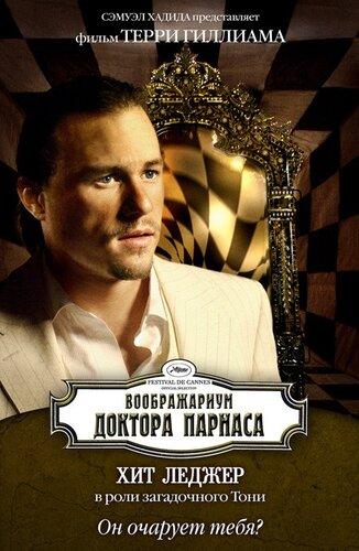 http://img-fotki.yandex.ru/get/4402/super-mj2011.8/0_47065_5baa3d55_L.jpg