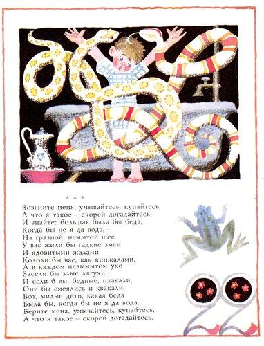 Рисует Барботченко