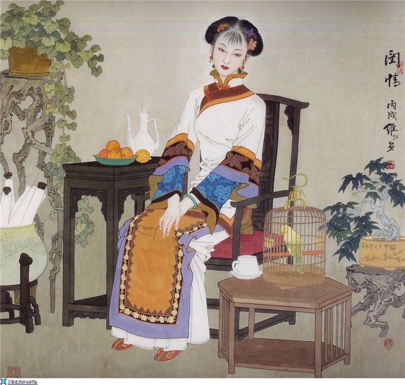 Автор картины О Сян Рен