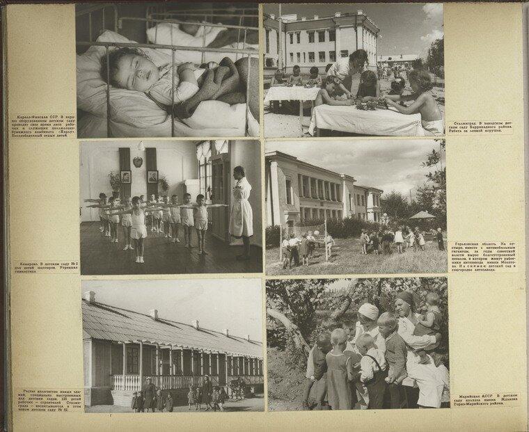 [Kindergartens in Karelo-Finskaia SSR, Kemerovo, Stalingrad, Gorkii oblast, and Mariiskaia ASSR