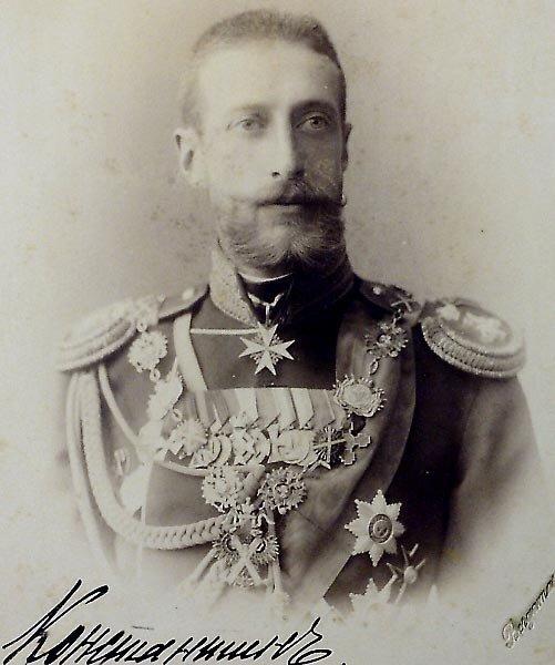 вел.кн.Константин Константинович