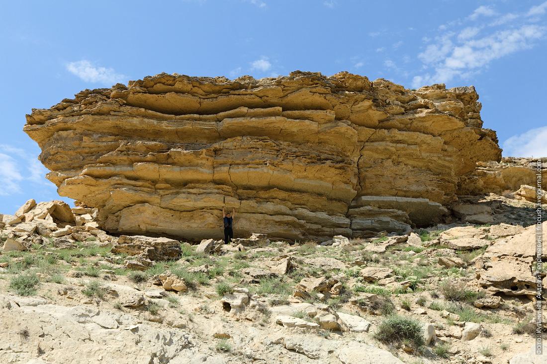 скалы каньон Саура