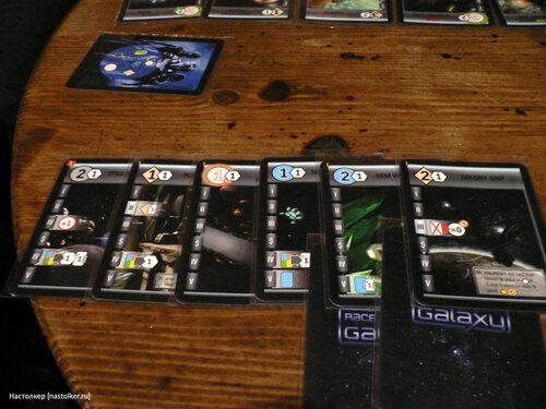 настольная игра Борьба за Галактику / Race for the Galaxy