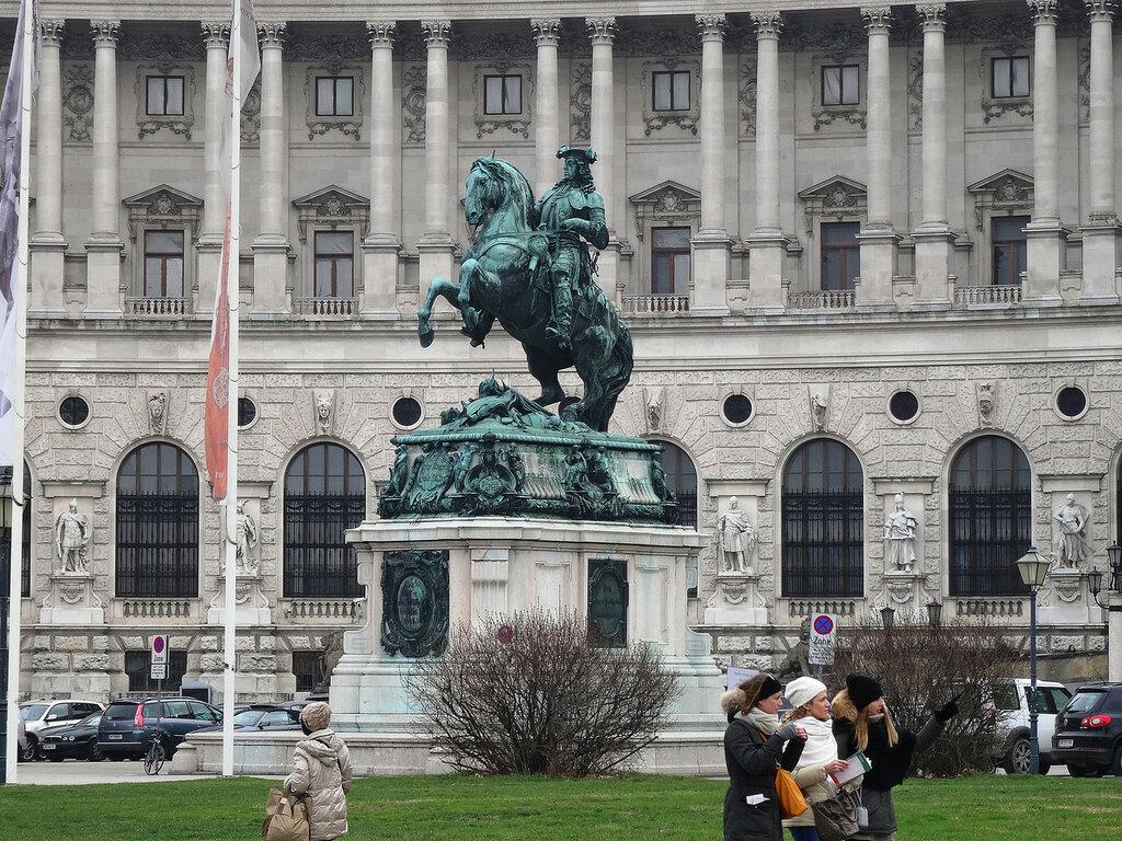 Вена, площадь Героев