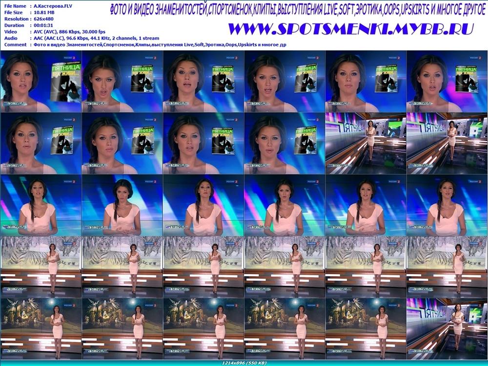 http://img-fotki.yandex.ru/get/4403/13966776.95/0_78e75_30921adb_orig.jpg