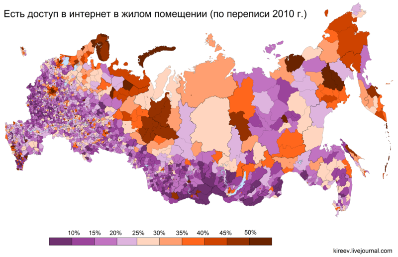 russia-internet-raions.png