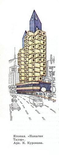 Жилой дом Накагин в Токио, аксонометрия